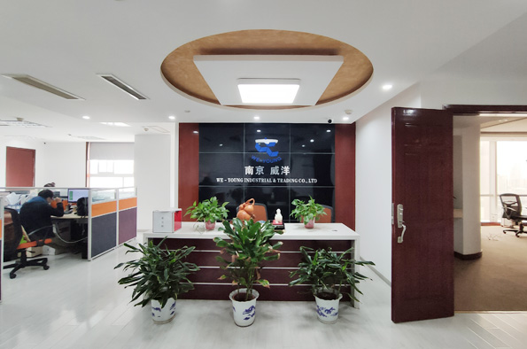 مكتب يونغ للصناعة والتجارة